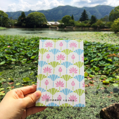 daikakuji_hasu_goshuincho.jpg