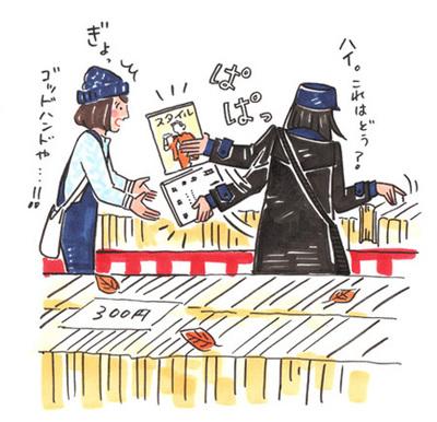 huruhon_aki.jpg