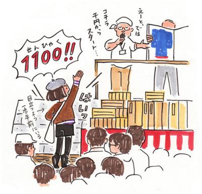 huruhon_aki1.jpg