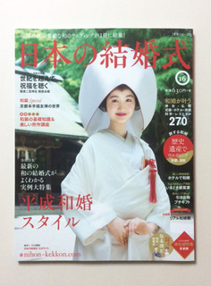 kyototsushin5_2.JPG