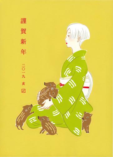 tsuji_nenga2019.jpg