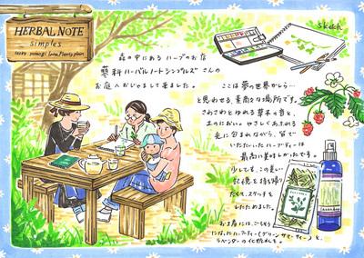 nagano_1.jpg